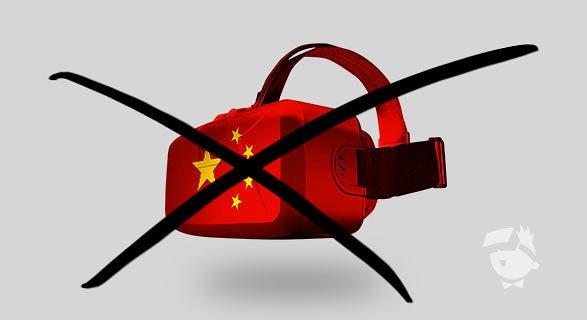 oculus rift dk2, china