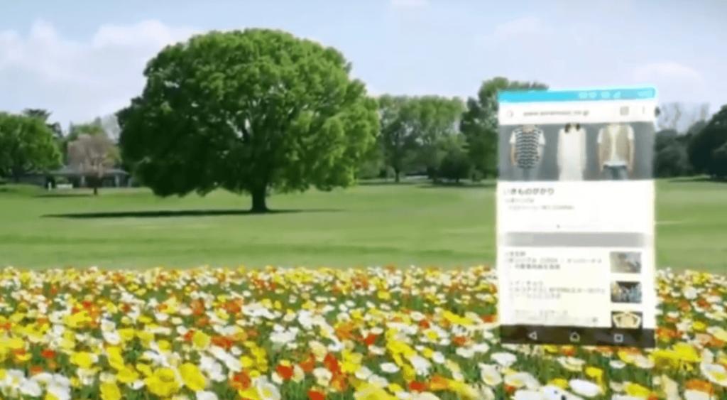 Sony bringt eure Smartphone in das PSVR Headset