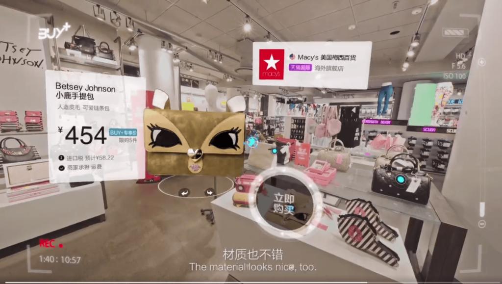 alibaba VR
