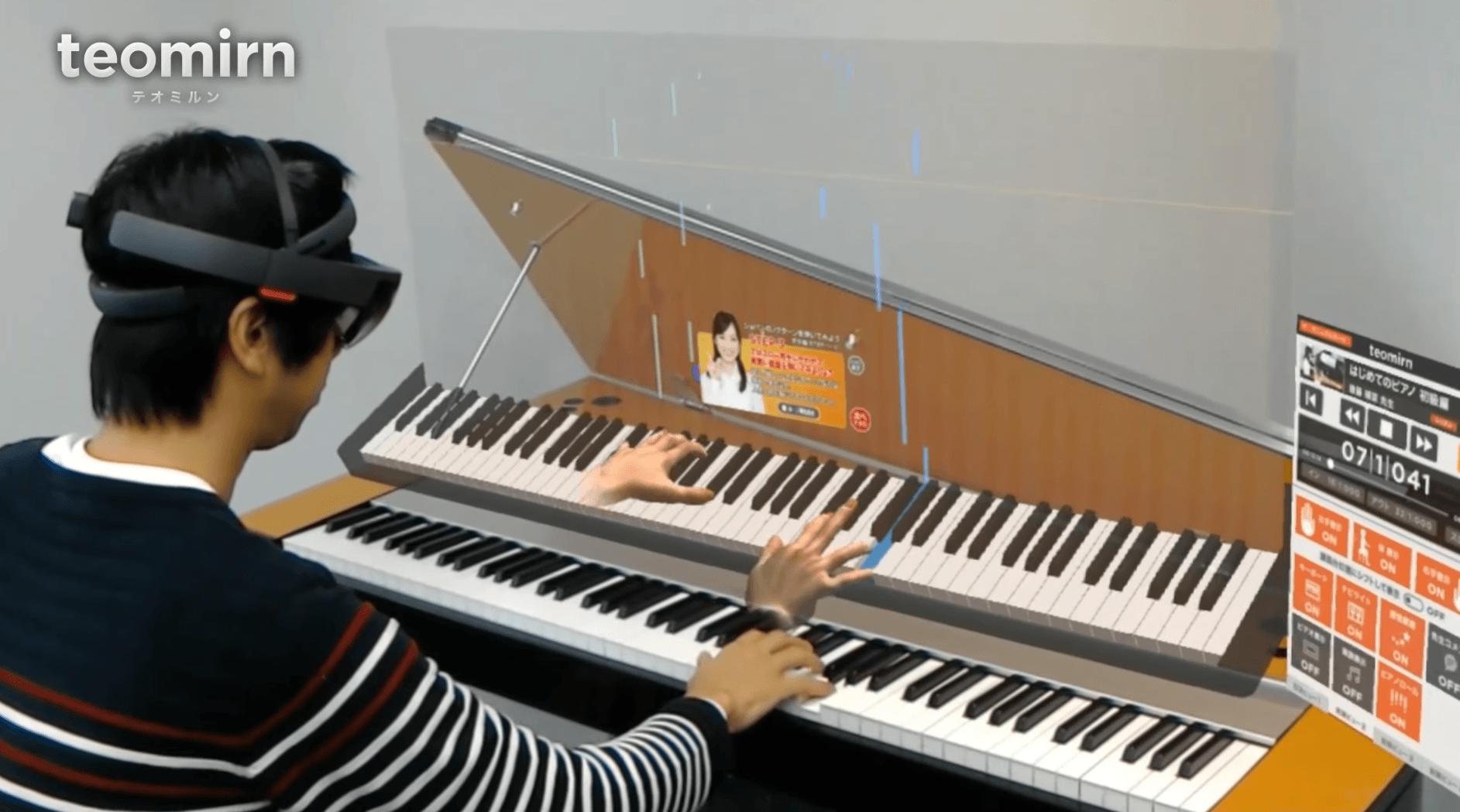klavier spielen lernen mit der hololens von microsoft vr nerds. Black Bedroom Furniture Sets. Home Design Ideas