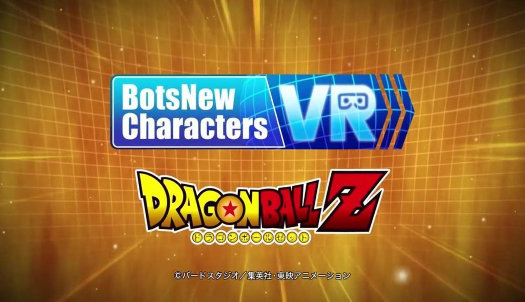 Dragon-Ball-Z-BotsNewCharacters-VR-AR