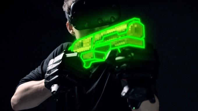Vrgluv gun
