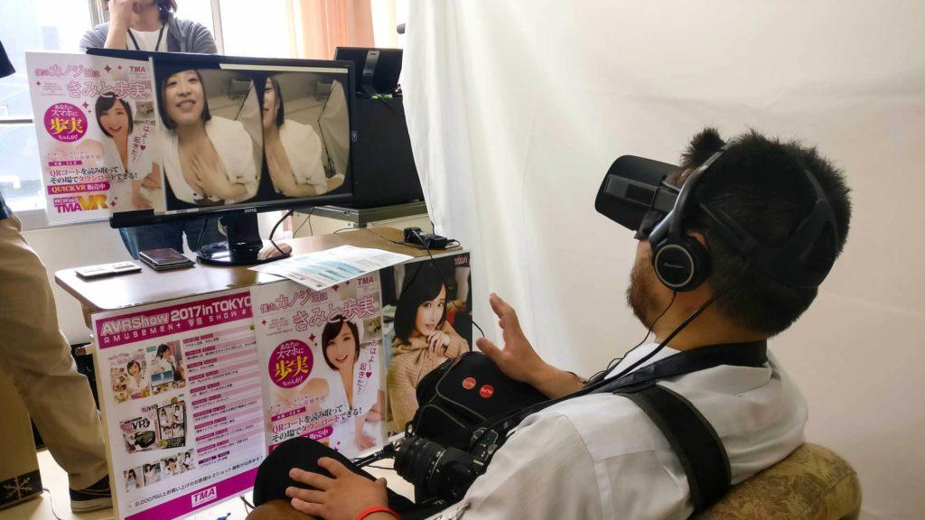 Ich hatte Sex in VR – Erfahrungsbericht zur Tokyo Adult VR Show