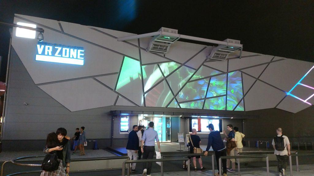VR Arcade in Tokio