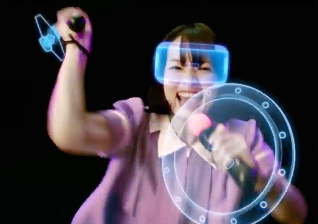 PSVR PlayStation 5 VR Japan
