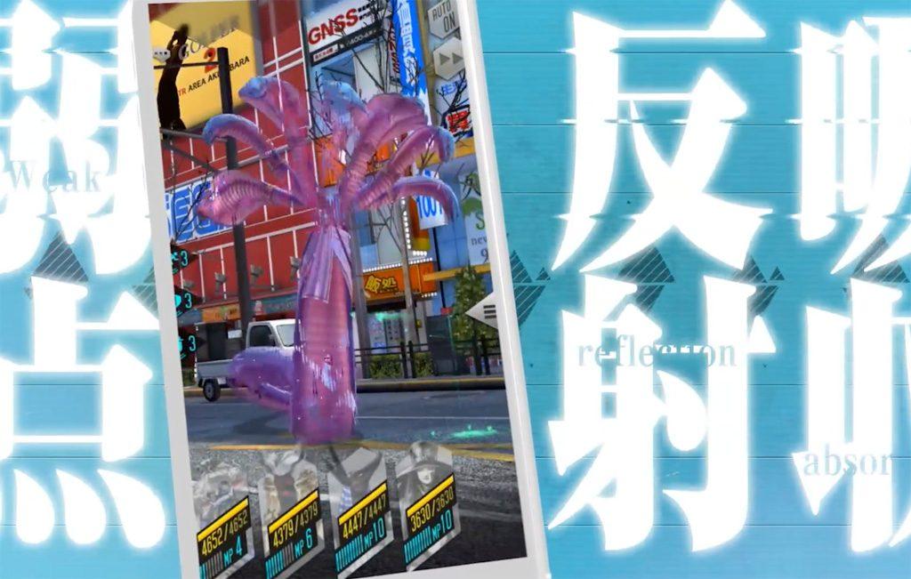 Sega bringt AR Shin Megami Tensei