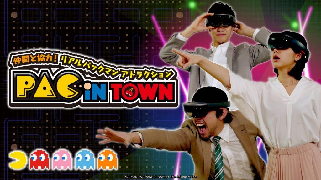 Pac-Man-Pac-in-Town-Arcade-Microsoft-HoloLens
