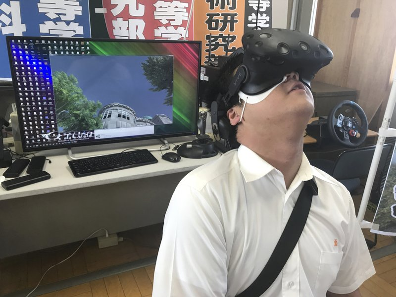 VR-Erfahrung-Hiroshima