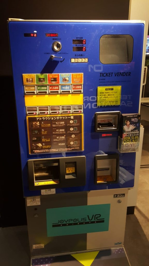 Automat Tower Tag