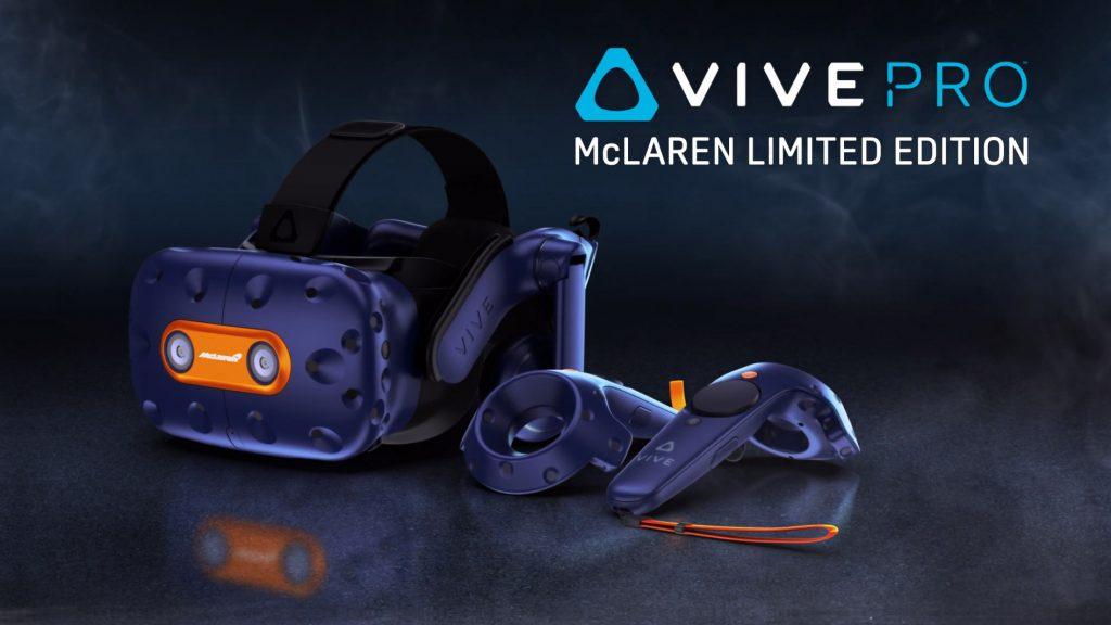 vive-pro-mclaren-edition-1