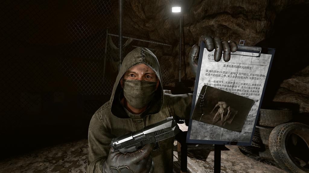 Immortal-Legacy-The-Jade-Cipher-PlayStation-VR-PSVR