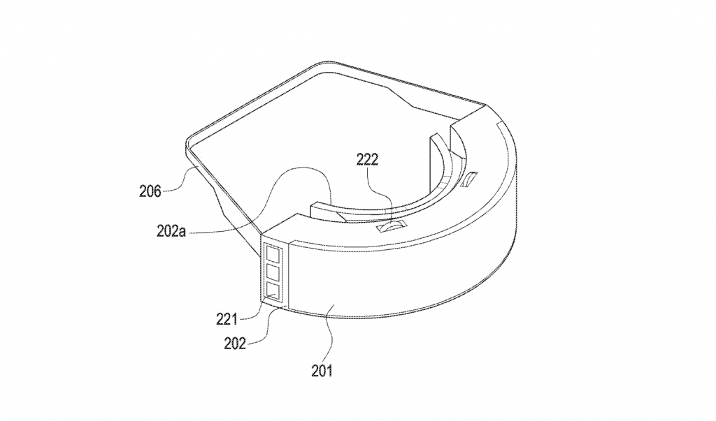Samsung Patent Curved