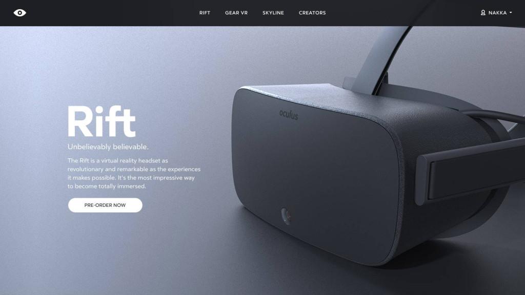 oculus concept leaked