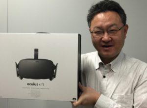 Shuhei Yoshida erhält seine Oculus Rift