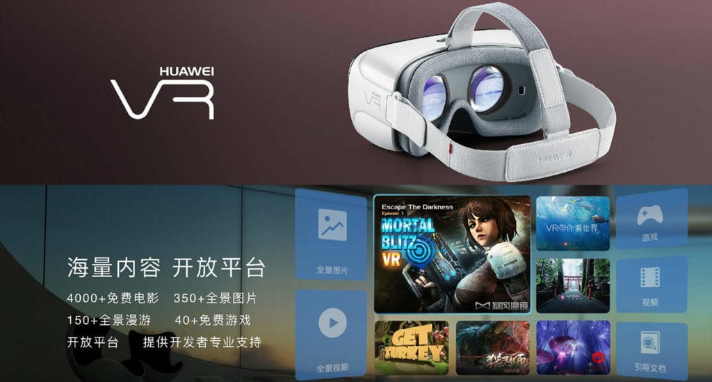 Huawai Virtual Reality Headset und Store