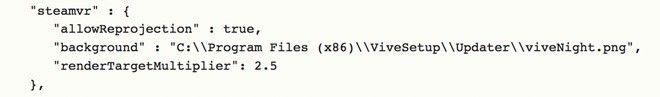 Steam Datei anpassen für schärferes HTC Vive Bild