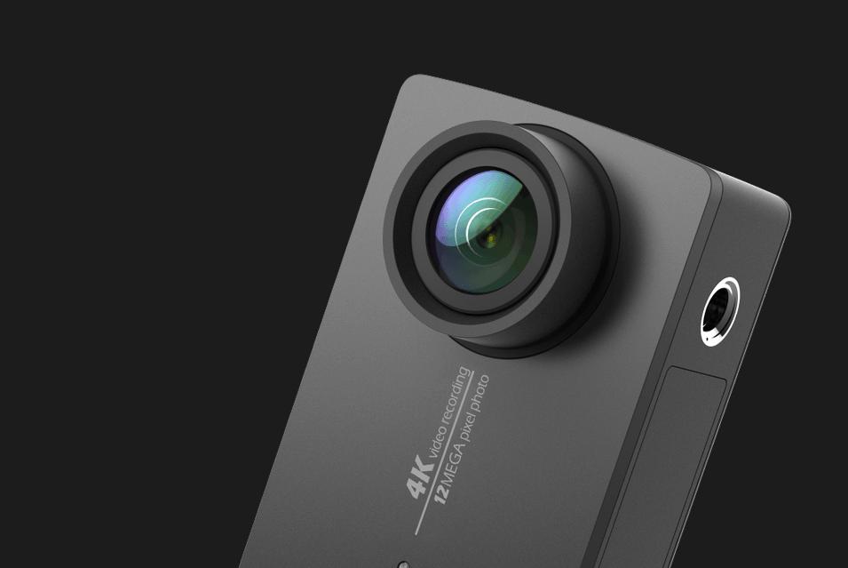 YI Technology Kamera