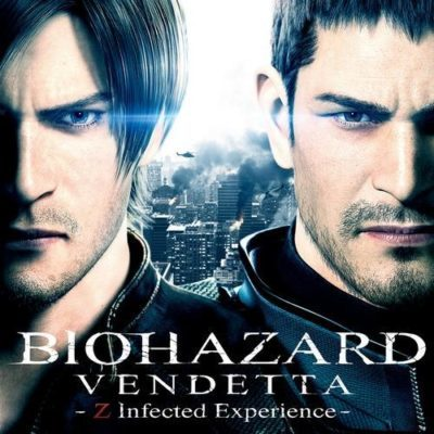 Resident-Evil-Z-Infected-Experience