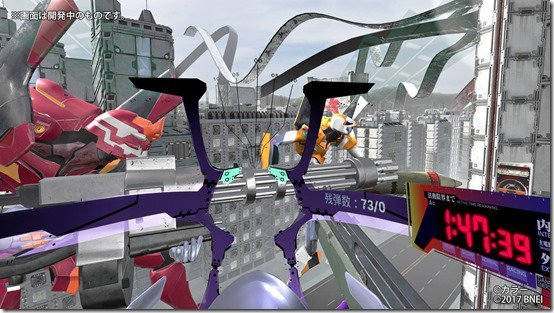 Evangelion-VR-Project-i-Can